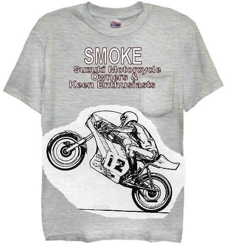 550 185 250 T Shirt 500 125 380 Tribute Gt suzuki gt 750 T500 Titan